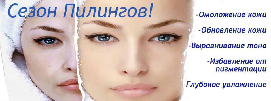 спа центр релакс саратов